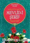 Mevlid-i Şerif/Vesiletü'n-Necat/Yeni ve Eski Metin Sözlük İlaveli