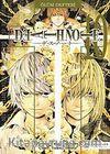 Ölüm Defteri 10 (Death Note)
