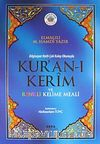 Bilgisayar Hatlı Çok Kolay Okunuşlu Kur'an-ı Kerim ve Renkli Kelime Meali (Kod:153)