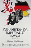 Yunanistan'da Emperyalist Kavga (1914-1918)