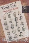 Türk Dili - Dil ve Edebiyat Dergisi Sayı:286 / Türk Öykücülüğü Özel Sayısı