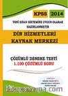 2014 KPSS Din Hizmetleri Kaynak Merkezi (DHBT) 11 Deneme Tamamı Çözümlü 1100 Soru