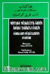 Miftah-u Müşkilatil-Arifin Adab-u Tariki'l Vasılin Sadıkların Müsküllerinin Anahtarı