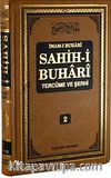 Sahih-i Buhari Tercüme ve Şerhi (Cilt 2)