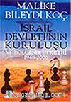 İsrail Devleti'nin Kuruluşu ve Bölgesel Etkileri 1948-2006
