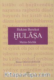 Hulasa (Metin-Sözlük)
