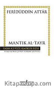 Mantık Al-Tayr (Ciltsiz)