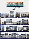 Bankalar Caddesi: Osmanlı'dan Günümüze Voyvoda Caddesi