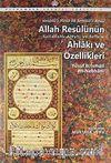 Allah Resulünün (s.a.v.) Ahlakı ve Özellikleri