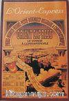 Orient Express Defter