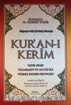 Bilgisayar Hatlı Çok Kolay Okunuşlu Kur'an-ı Kerim Satır Arası Transkript ve Tecvid ile Türkçe Kelime Okunuşlu Orta Boy (Kod:161)