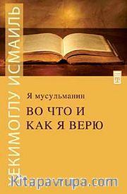 Neye Nasıl İnanırım (Rusça)cep boy