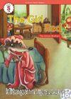 The Girl in Red +Hybrid CD (eCR Starter)