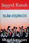 İslam Düşüncesi (Büyük Boy- şamua)