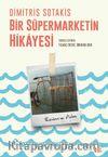 Bir Süpermarketin Hikayesi