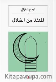 المنقذ من الضلال Hakikate Giden Yol (Arapça)