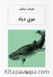 موبي ديك Moby Dick (Arapça)