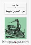 حول العالم في ٨٠ يومًا Seksen Günde Devri Alem (Arapça)