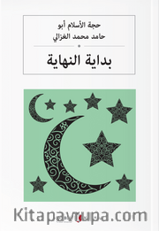 بداية النهاية Bidayetü'l-Nihaye (Arapça)