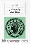 دولة سيدات في مملكة نساء Kadınlar Diyarında Kraliçeler (Arapça)