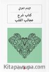 كتاب شرح عجائب القلب Kalplerin Keşfi (Arapça)