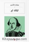 الملك لير Kral Lear (Arapça)