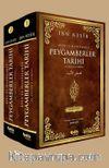 Peygamberler Tarihi (2 Cilt)