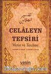 Celaleyn Tefsiri Metin ve Tercüme (2 Cilt Takım)