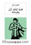 قصة الملك آرثر وفرسانه  Kral Arthur ve Şövalyeleri (Arapça)