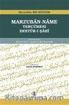 Marzuban-Name Tercümesi & Destur-ı Şahi