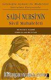 Said Nursi'nin Sivil Muhalefeti