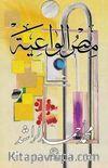Misrul Vaiye (Arapça)