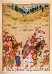 2018 Takvimli Poster - Minyatürler - Surname - Alay Sonu