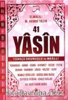 Yasin-i Şerif Türkçe Okunuşlu ve Mealli (Pembe Kapak-Orta Boy-Sesli Yasin)