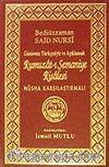 Rumuzat-ı Semaniye Risalesi (Günümüz Türkçesiyle ve Açıklamalı)Nüsha Karşılaştırmalı