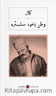 Vatan Yahut Silistre (Osmanlıca)