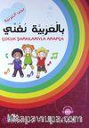 Çocuk Şarkılarıyla Arapça / CD ilaveli - 40 Çocuk Şarkısı