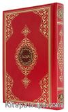 Cami Boy Kuranı Kerim (2 Renk Kırmızı Mühürlü)