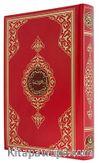 Hafız Boy Kur'an-ı Kerim (2 Renk, Kırmızı, Mühürlü)