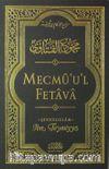 Mecmu'u'l Fetava (4. Cilt)
