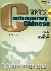 Contemporary Chinese 3 Textbook (Çince Ders Kitabı)
