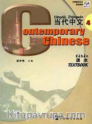 Contemporary Chinese 4 Textbook (Çince Ders Kitabı)