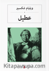 عطيل Othello (Arapça)