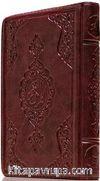 Renkli Kur'an-ı Kerim (Büyük Cep Boy-Renkli-Mahfazalı) (Kod: 111)