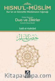 Hısnu'l Müslim Türkçe Okunuşlu Dua ve Zikirler