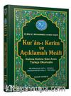 Kuran-ı Kerim ve Açıklamalı Meali (Kod: 055) & Satır Arası Türkçe Okunuşlu Rahle Boy 3'lü Meal