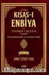 Kısas-ı Enbiya ve Tevarih-i Hulefa Peygamberler Ve Halifeler Tarihi (2 Cilt)