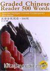 Graded Chinese Reader 500 Words +MP3 CD (Çince Okuma)