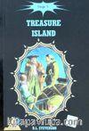 Treasure Island / Stage 3