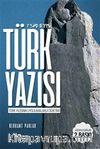Türk Yazısı & Türk Yazısının Uygulamalarla Öğretimi